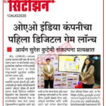 daily Beed Citizen published news about aryen kute launching first mobile game developed by oao india