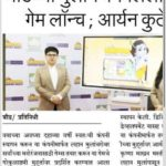 daily aadarsh gaonkari published news about aryen kute launching first mobile game developed by oao india