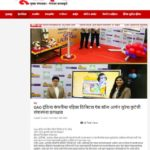 daily suryoday published news about aryen kute launching first mobile game developed by oao india