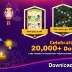 Krishana makhan masti game tranding on google play store