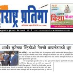 rise-of-warr-launch-in-thailand-by-oao-india-maharashtra-pratima