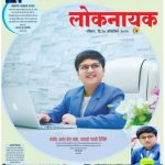 """Prominent newspaper """"Loknayak"""" featuring """"Rise of Warr"""" Game Launch"""